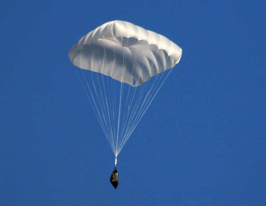 SQ LT - Легкий квадратный спасательный парашют SQ LT от Sky Country