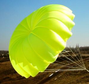 Купить Облегченный парашют от Скай Кантри